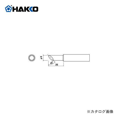 烙铁 A1025 的白色 HAKKO 456