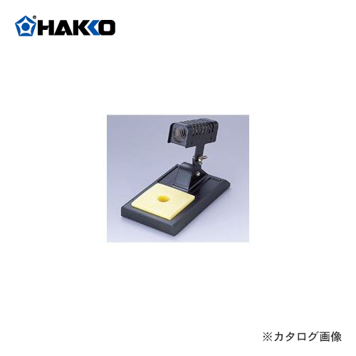 白 HAKKO 铁架与清洁海绵 C1100