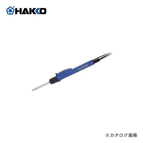 白光 HAKKO オプション リワーク(熱風式) FM2029-01