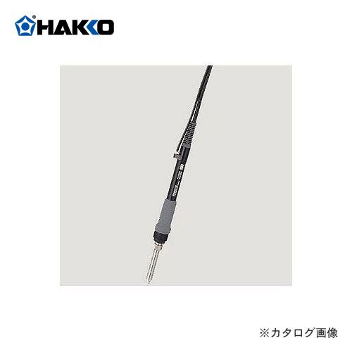 【納期約3週間】白光 HAKKO はんだこて 26V-65W FX8802-01