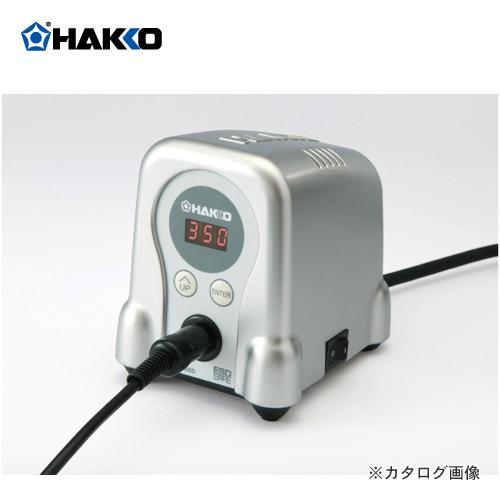 交货时间大约 3 个星期冷水机组白色 HAKKO FX-888 D (银) FX888D 31SV
