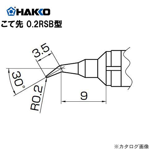 烙铁 T10 J02 的白色 HAKKO 938