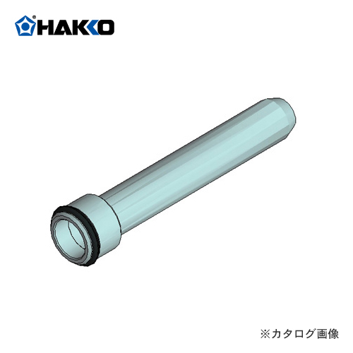 White light HAKKO nozzle assemblies A B3121