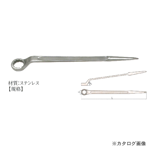 【納期約2ヶ月】ハマコ HAMACO ステンレス シノ付片口メガネレンチ 30mm 8112-30