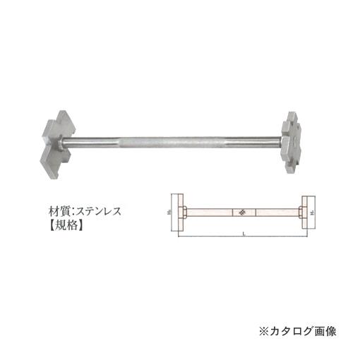 【納期約2ヶ月】ハマコ HAMACO ステンレス ドラム缶レンチ L350 8128-1002