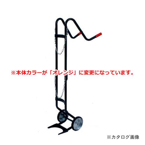 【直送品】ハマコ HAMACO 酸素ボンベ台車1本積用 BC-01