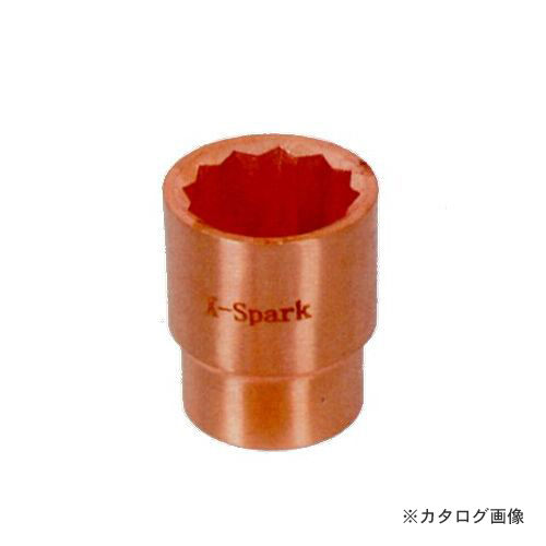 ハマコ HAMACO 防爆ソケット(差込角12.7mm)26mm CB4S-26