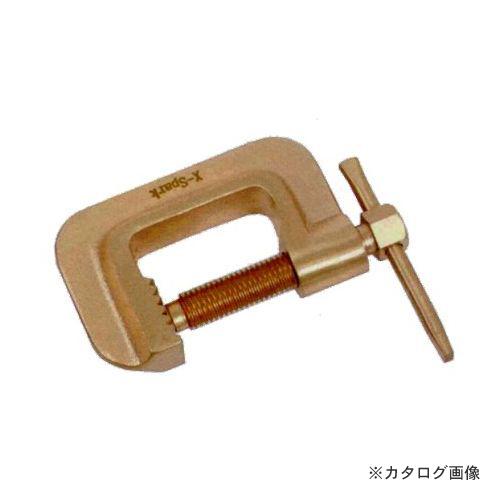 ハマコ HAMACO 防爆クランプ(100mm) CBCL-100