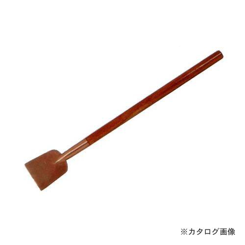 ハマコ HAMACO 防爆フラットショベル(75mm) CBS-75F
