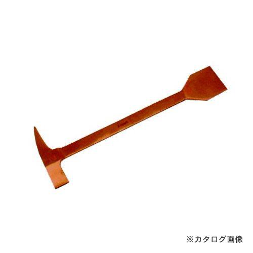 ハマコ HAMACO 防爆スクレーパー付きハンマー CBSLH-450