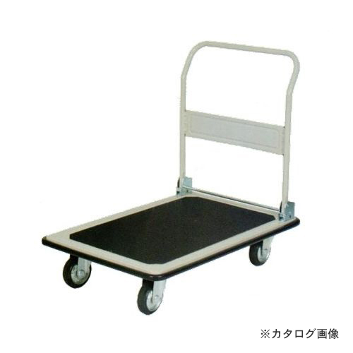 【直送品】ハマコ HAMACO プレス製運搬車350kgタイプ 折りたたみハンドルタイプ PD-350T