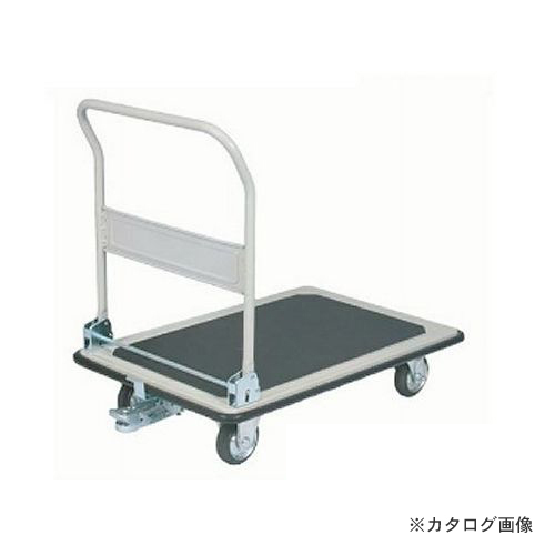 【直送品】ハマコ HAMACO プレス製運搬車350kgタイプ 折りたたみハンドルタイプ ストッパー付 PD-350TS