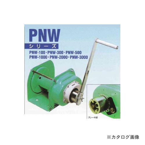 【納期約1ヶ月】富士製作所 ポータブルウインチ PNW-100