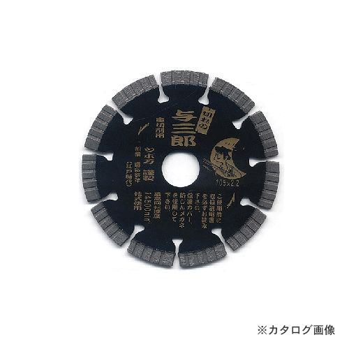 ツボ万 与三郎重切削用 TB-YB-125J