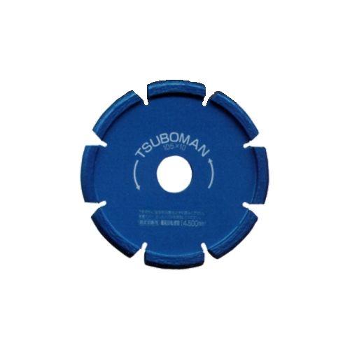 ツボ万 目地切りカッター(U) TB-11063-S-105×10.0(U)×20