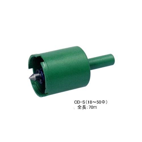 ツボ万 湿式ショートコアドリルCD-S TB-CD-S50