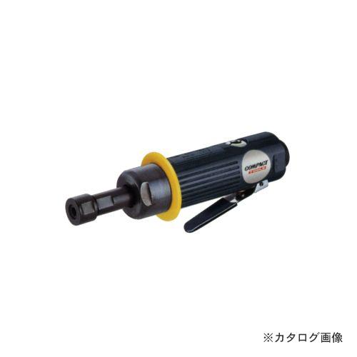 コンパクトツール 低速ダイグラインダー 130FS