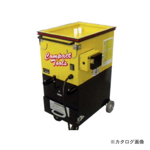 コンパクトツール サンダー用電動集塵機 EKC-2100