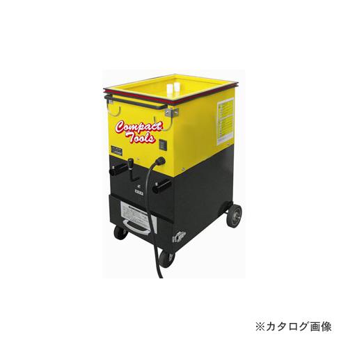 コンパクトツール 電動集塵機 EKC-2100N