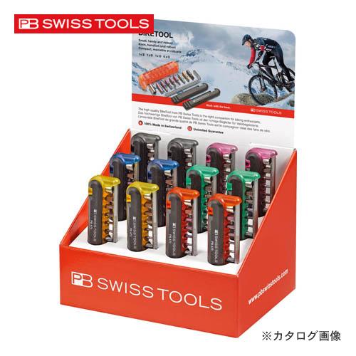 PBスイスツールズ 470POSCOL バイクツールディスプレイセット (6色)