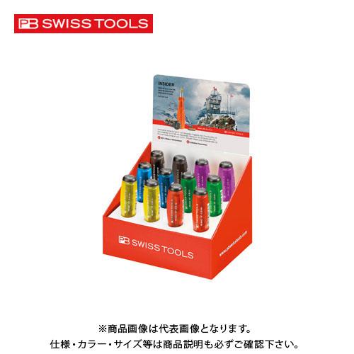 PBスイスツールズ 6460POSCOL インサイダー(6色x各2本)ディスプレイセット