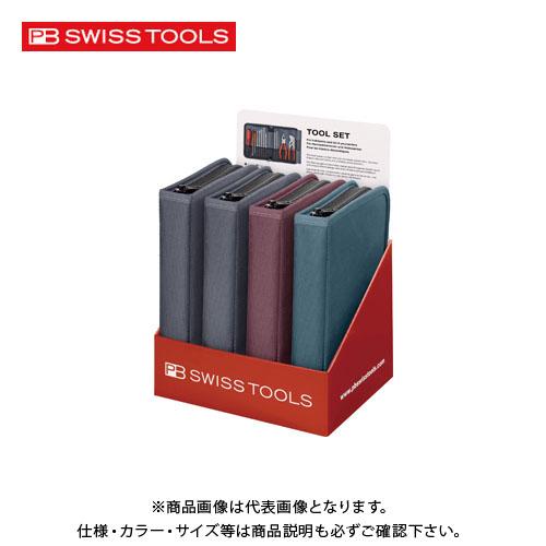 PBスイスツールズ 8219POS プライヤー付差替式ドライバーセットディスプレイ, 西吉野村:5e007188 --- bitem.jp