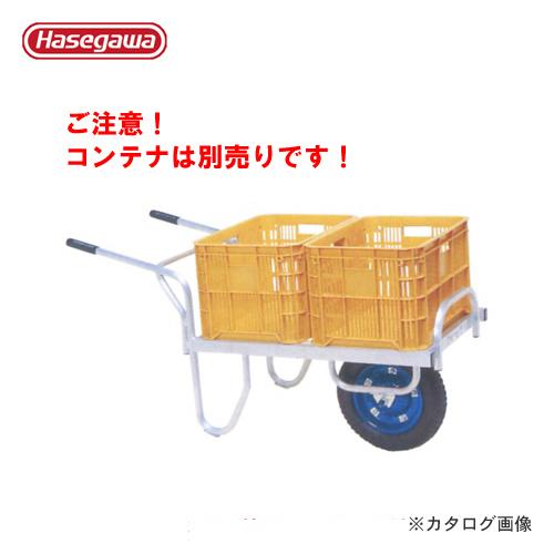 【個別送料2000円】【直送品】ハセガワ 長谷川工業 コンテナ コン助 CN-40DN 33048