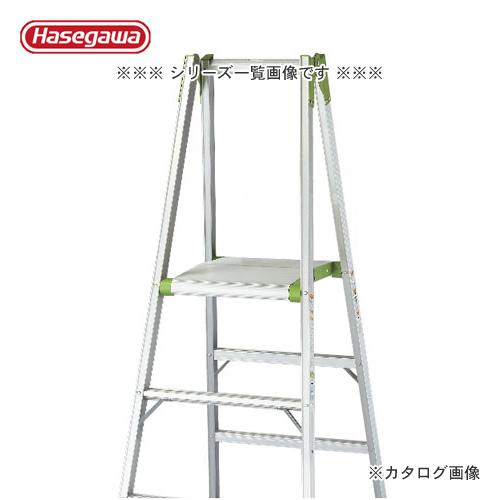 【直送品】ハセガワ 長谷川工業 専用脚立 KS-18 10148