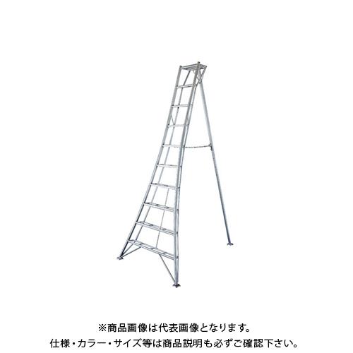 【直送品】ハセガワ 長谷川工業 三脚 グリーンステップ GSC-150T 15774