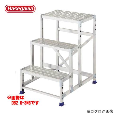 【直送品】ハセガワ 長谷川工業 組立式作業台 ライトステップ シマイタタイプ DB2.0-4SM 16837