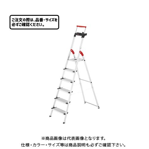 【直送品】ハセガワ 長谷川工業 上枠付踏み台 脚立はしご XXR-5 17311