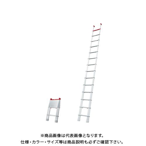 【直送品】ハセガワ 長谷川工業 コンパクト1連はしご スカイラダー LS-59 17288