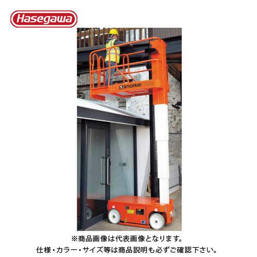 【運賃見積り】【直送品】ハセガワ 長谷川工業 自走式高所作業台 マスト式リフト TM12 34277
