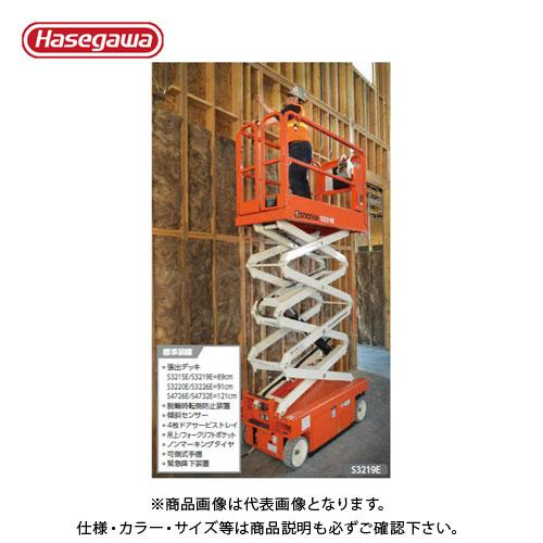【運賃見積り】【直送品】ハセガワ 長谷川工業 鉄製自走式高所作業台 シザースリフト S3215E 35411