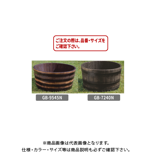 【個別送料1000円】【直送品】ハセガワ 長谷川工業 ウイスキー樽プランター椀型90 ブラック GB-9545 12596