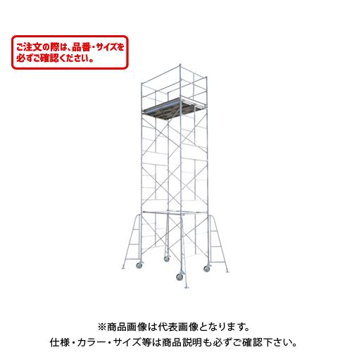 【運賃見積り】【直送品】ハセガワ 長谷川工業 高所作業台 SM 鋼製ローリングタワー SM-5段 10704