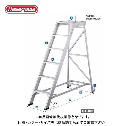 【直送品】ハセガワ 長谷川工業 組立式作業台 DA-90 10779