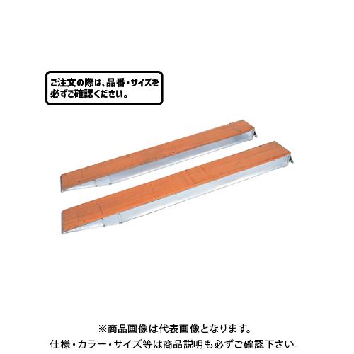 【個別送料2000円】【直送品】ハセガワ 長谷川工業 アルミブリッジ HBBKL小型建機アルミブリッジ HBBKL-220-35-7.0 13186