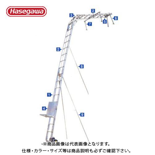 【運賃見積り】【直送品】ハセガワ 長谷川工業 アルミ製瓦揚機 マイティパワー AL4-MD7T 13483