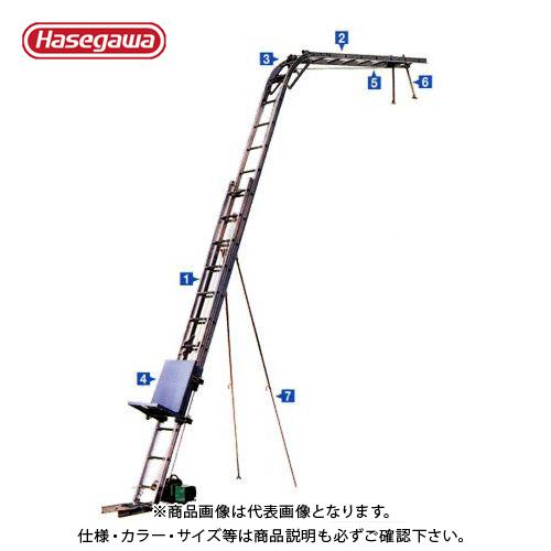 【運賃見積り】【直送品】ハセガワ 長谷川工業 アルミ製瓦揚機 マイティパワー NJP-MD7W2 13501