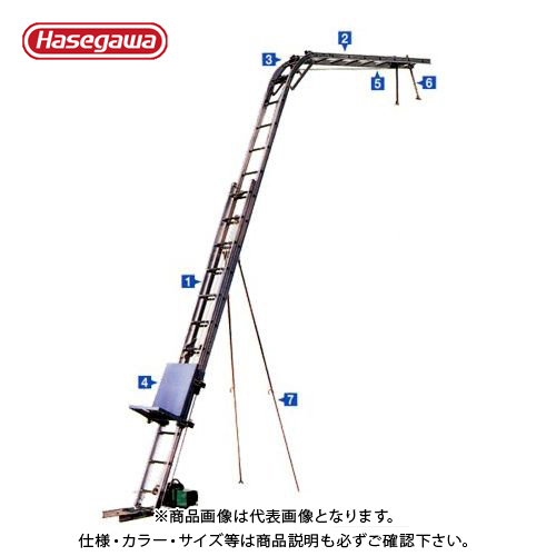 【運賃見積り】【直送品】ハセガワ 長谷川工業 アルミ製瓦揚機 マイティパワー NJP-MD7T 13503