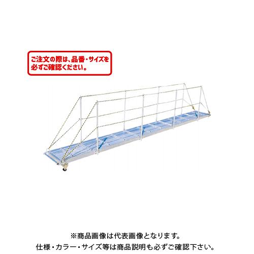 【運賃見積り】【直送品】ハセガワ 長谷川工業 歩み坂 WLワーフラダー WL-25 13618