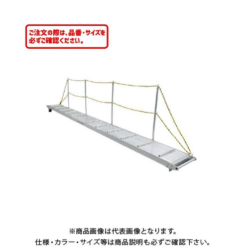 【運賃見積り】【直送品】ハセガワ 長谷川工業 歩み坂 WLワーフラダー WL-44 13620