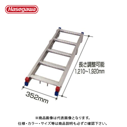 HYA option (inch size) ladder HYA-TNI 15680 for Hasegawa Hasegawa Kogyo  public frame footing