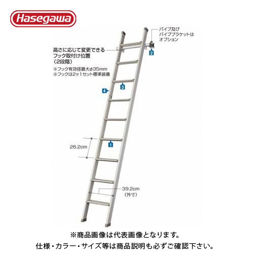 【直送品】ハセガワ 長谷川工業 ロフト昇降用はしご LD1-26 15693
