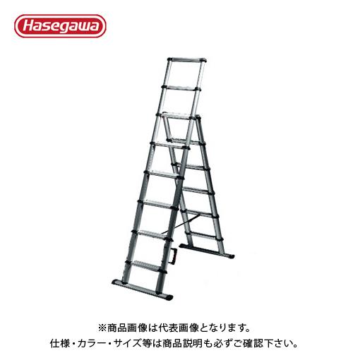 【直送品】ハセガワ 長谷川工業 コンパクト脚立はしご TCLコンビラダー TCL-23 15951