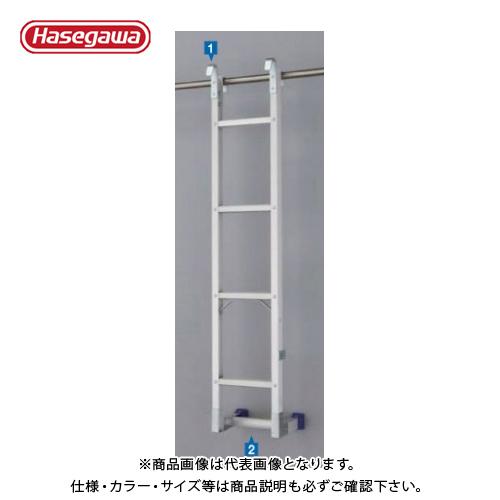 【直送品】ハセガワ 長谷川工業 アルミ垂直はしご LR-125 16095