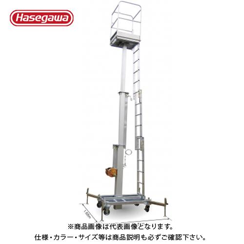 【運賃見積り】【直送品】ハセガワ 長谷川工業 SLR セリフトロック SLR65 16171