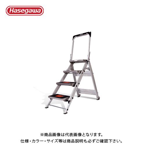 【直送品】ハセガワ 長谷川工業 折りたたみ式作業台 セーフティステップ LG-10410B 16198