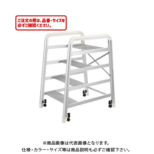 【直送品】ハセガワ 長谷川工業 踏台 キャンバー シルバー DE2.0-4S 16397